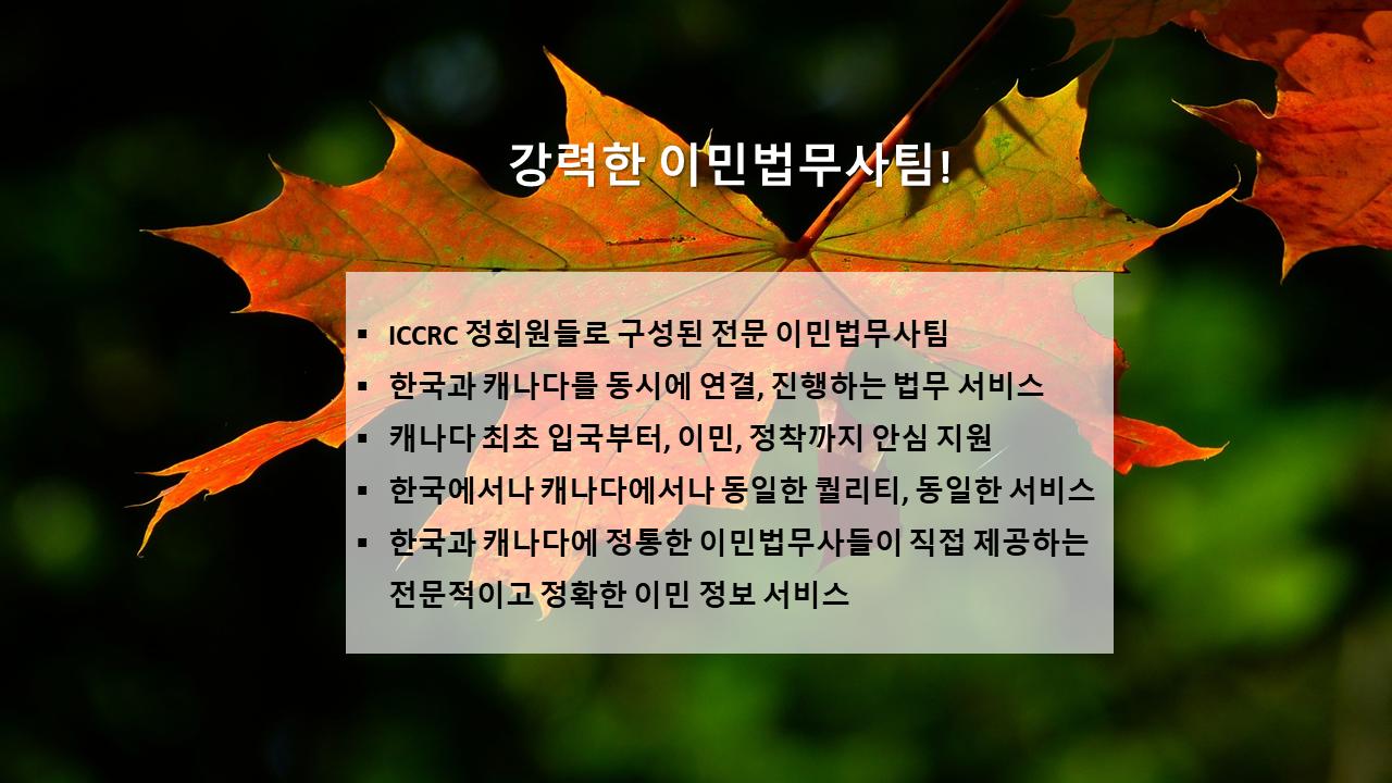 Third slide image